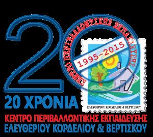 2ΟXRONIALOGO7